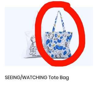 Kaws seeing tote bag(last 2)