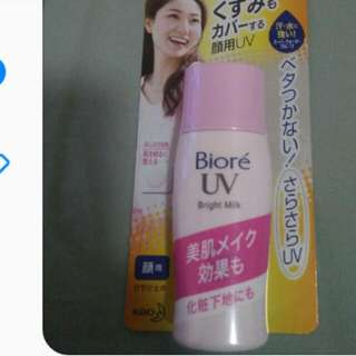 Biore Skin MILK LOTION SUNBLOCK