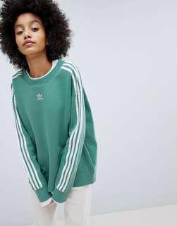 BNWT ADIDAS Originals Adicolor Green Sweater