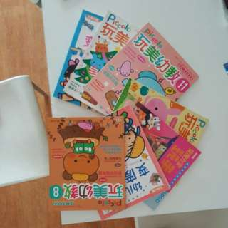 Art n craft books fir children