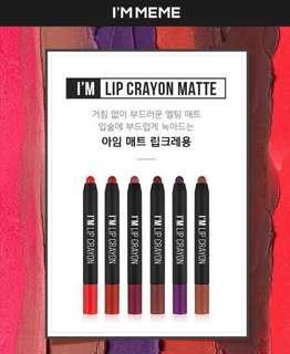 I'm lip crayon Matte (pony effect + im meme) -CY255