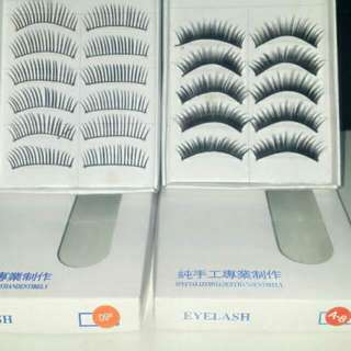 Natural fake eyelash