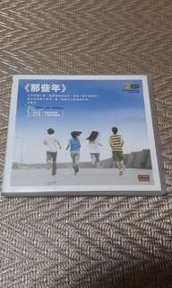 那些年 Instrumental Versions(2012 /2cd)
