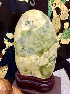 Large Jade Boulder