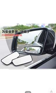 Car blind spot&Wilde mirror 可调角度汽车盲點镜