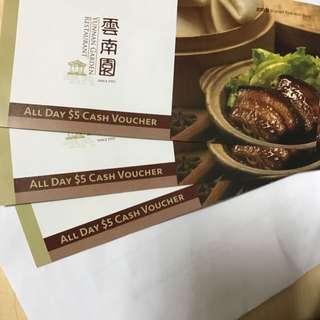 Yunnan Garden Restaurant $15 Cash Vouchers