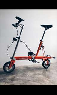 Pacific Cycles CarryMe SD Generation V/5 (Orange)