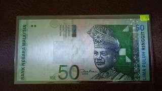 卖一张马来西亚错体50块钞票 全新的