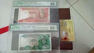 卖2张高分 旧钞票 5-10块