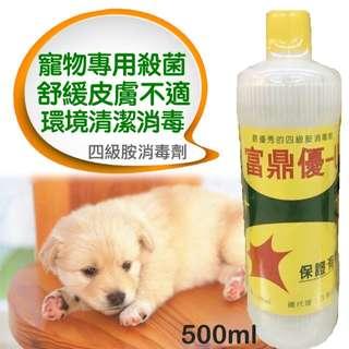 🚚 🔷️富鼎優-U雙鏈四級胺寵物專用消毒劑🔷️