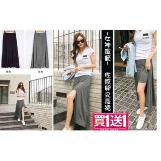 預購1商品: 買一送一2件組 假兩件前側斜開叉休閒棉質長裙