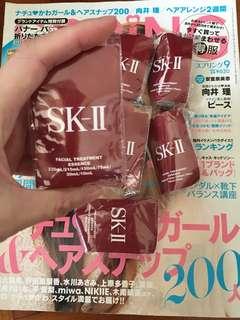 SK-II skii SKII Sk2 SK ii