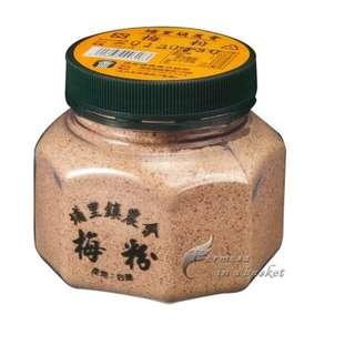 梅粉---埔里鎮農會(梅子粉可涼拌小黃瓜、苦瓜)