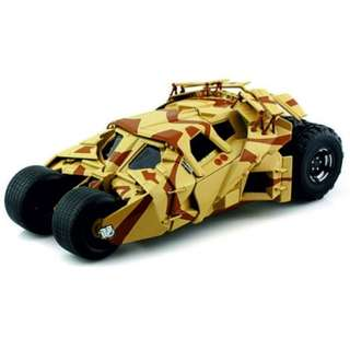 Hot Wheels Batman The Dark Knight Rises Camouflage Tumbler (1:18 Scale)
