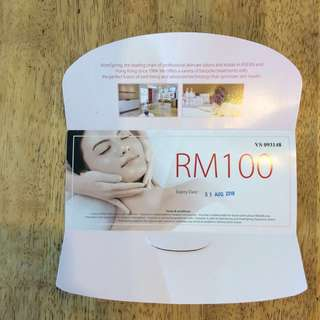 AsterSpring RM100 voucher