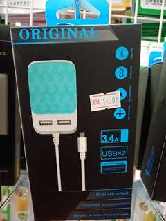 multiple usb charger