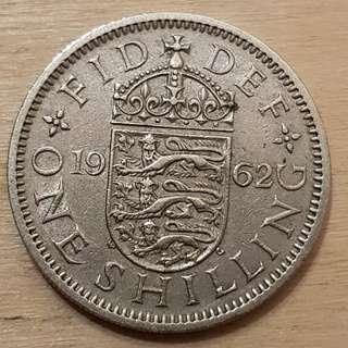 1962 Great Britain Queen Elizabeth II Shilling Coin