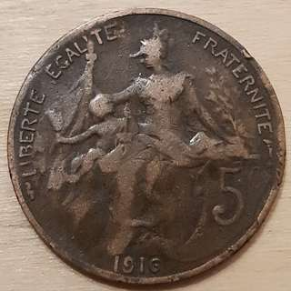 1916 Republic of France 5 Centime Coin