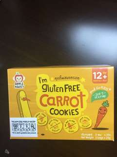 Apple Monkey Gluten free曲奇12+