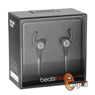Beats Tour 2 Titan