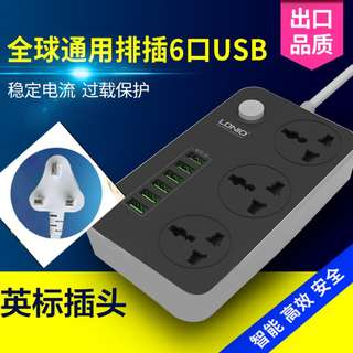 LDNIO anti-static power socket (6 USB ports and 3 power outlets)