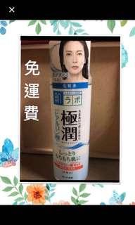 全新肌研極潤化妝水170ml日本購回-滋潤型
