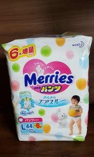 Merries walker Pants diaper 50pcs Size L