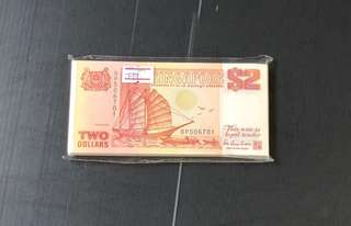 Singapore ship series $2 100-running.