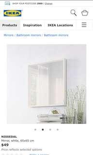 IKEA Mirror on sale