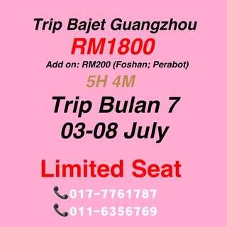 Trip Bajet Guangzhou