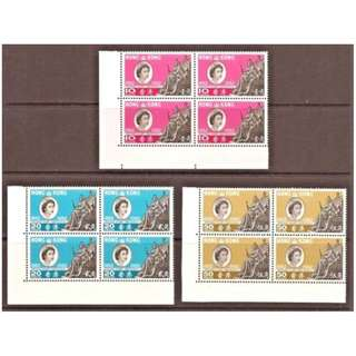 1962年英屬香港慶祝本地郵票誕生100週年紀念四方連郵票(全套, 未使用)