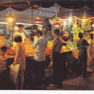 Fruit Market Singapore