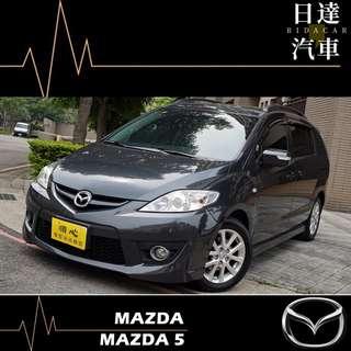 MAZDA MAZDA 5 2.0 2009