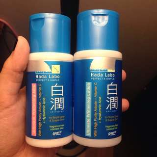 Hada labo shirojyun whitening milk & lotion