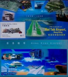 啟德機場關閉+香港國際機場開幕郵票小型張(共兩張)