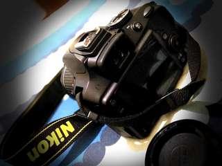 Nikon d3300 sc 1689
