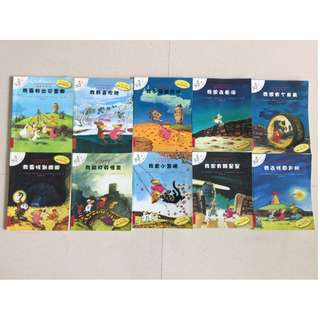 Children chinese books set