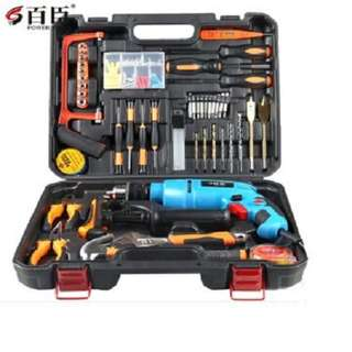 High Quality Household Hardware Toolbox with Drill set