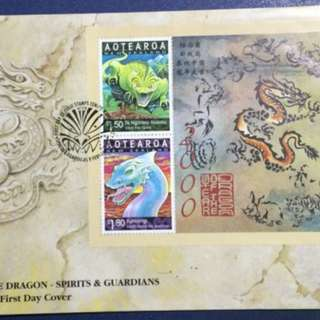 紐西蘭2000年龍年郵票及信封