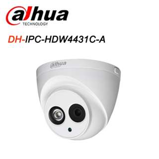 4MP DAHUA CCTV Camera IPC-HDW4431