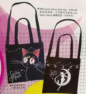 東方新地Sailor moon 美少女戰士tote bag 露娜手提袋側背袋斜背袋