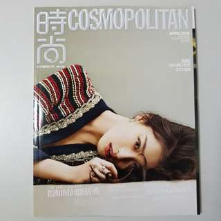 时尚Cosmopolitan China April 2018 Magazine