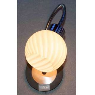 LSH Classic Adjustable Decorative Wall Light 13709/1