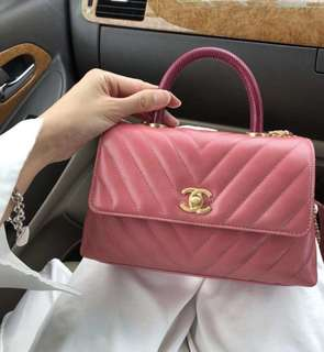 Chanel bodin joyeux 原廠油蠟皮 粉色 預售