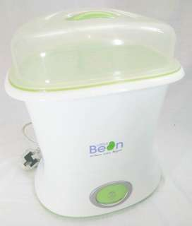 Little Bean Sterilizer with FREEGIFT