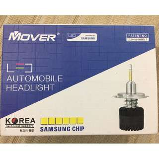 MOVER LED HEADLIGHT 5000K H11 (ORI SAMSUNG CHIP)