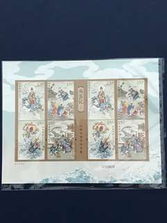 China Stamp- 2017-7 Mini Pane