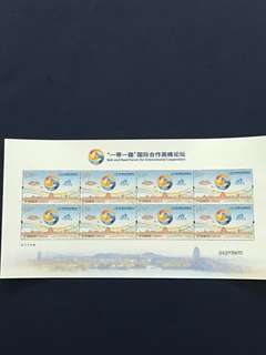 China Stamp- 2017-10 Silk Mini Pane