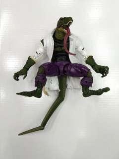 LIZARD Build A Figure