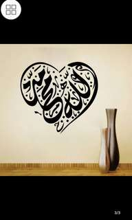 ✔Instock Muslim Art Islamic Calligraphy Wall Stickers Living Room Halal Arabic Living Room Bedroom Creative Background Wall Stickers Carved Removal Waterproof Environmental Protection / Home Decor ⚜Size W86.5*80cm